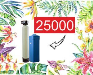Комплексная водоочистка за 26 000!